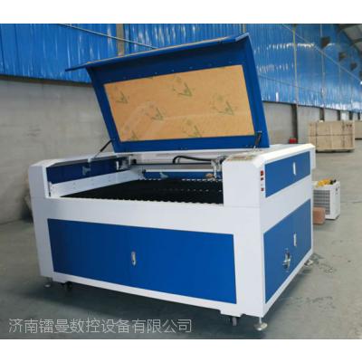 镭曼厂家直销1390水晶版广告字迷彩字激光雕刻机
