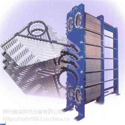 不锈钢家用板式换热器 蒸汽板式换热器 配件