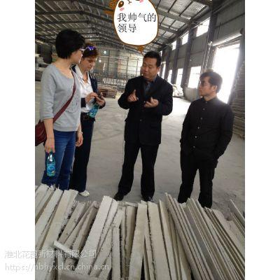 江苏花园新材厂家直销轻钢龙骨别墅