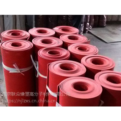 红色条纹橡胶板