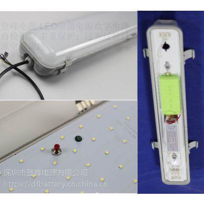 LED三防灯应急电源SAA认证,三防灯应急装置SAA认证