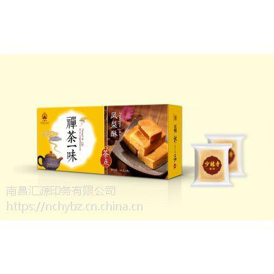 江西食品包装纸盒厂,纸盒包装价格