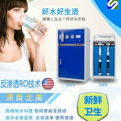 世骏牌实验室化验室超纯水机纯水器纯化器 专注纯水15年