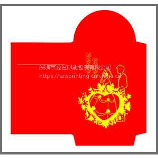红包定制印刷烫金logo 特种纸红包定做2019猪年利是封 免费设计排版