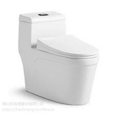 浩湟热销高端品质马桶双冲虹吸式静音节水现代简约风格坐便器TL-1001