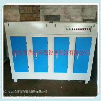 喷漆房废气处理成套设备 uv光解废气处理设备 光氧催化除臭设备