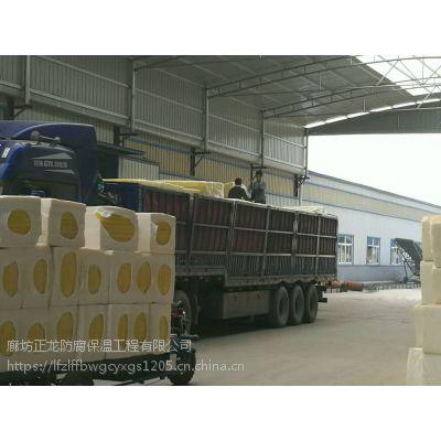 供应西藏拉萨正龙保温板离心玻璃棉板