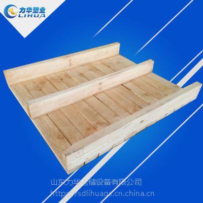 中标木托盘 临沂物流木托盘厂家 可定制