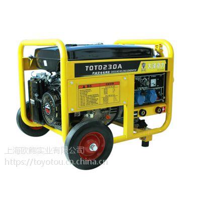 230a汽油发电电焊机移动式