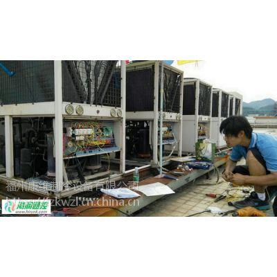 福州螺杆中央空调维修