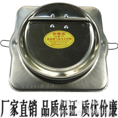 烟道止回阀厨房消防验收油烟机防火止逆阀排油烟气防火止回阀