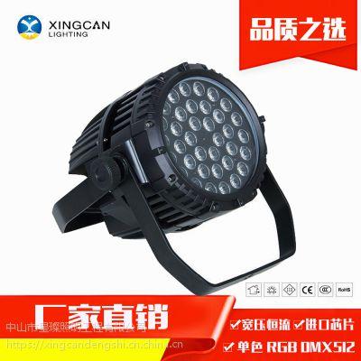 星璨LED投光灯 36w 单色彩色