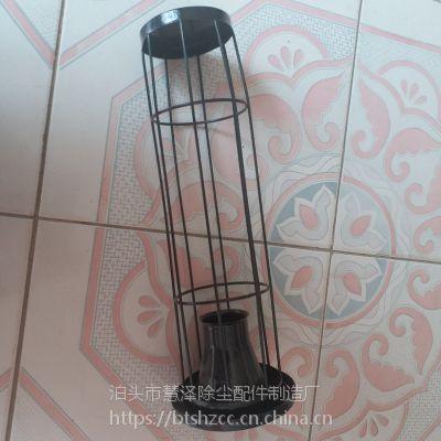 除尘骨架 弹簧除尘骨架 不锈钢袋笼 有机硅袋笼