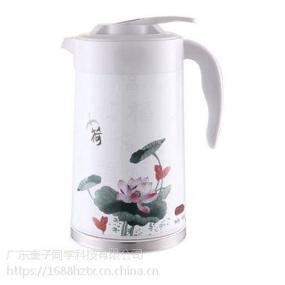 壶子同学电热水壶食品级304不锈钢保温电水壶