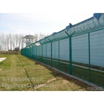 厂家现货直销 监狱围栏网 避难所围栏 生产基地围栏 河北