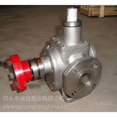 供应供应泊头YCB不锈钢圆弧齿轮泵