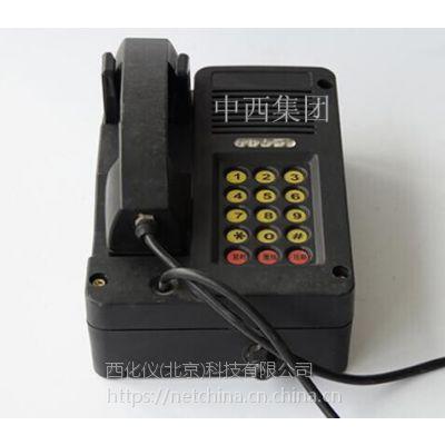 中西本质安全自动电话机 型号:KO65-KTH18库号:M392972