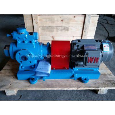厂家直销 SNH40-46 三螺杆泵 安徽永骏泵阀 三螺杆泵厂家