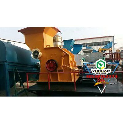 金属粉碎机设备 金属粉碎机厂家 郑州钰全厂家