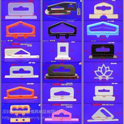包装盒配件挂钩 电子器件包装盒挂钩 各种规格尺寸