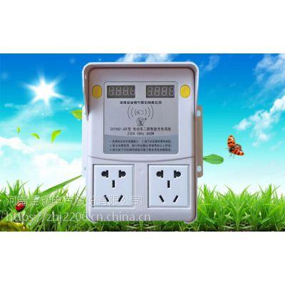 小区充电站电动车充电插座金雀电气预付费充值机加密射频卡IC卡M1