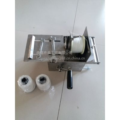 手摇不锈钢绕线机 制作香肠扎线机器