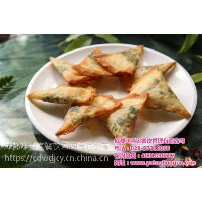 味当家餐饮(图)、自助小火锅、火锅