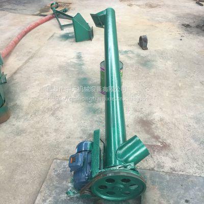 混泥土螺旋输送机阳泉 环保螺旋输送机 固定型中天