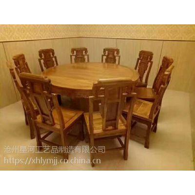 河间商务休闲实木家具酒店餐桌椅定做厂家
