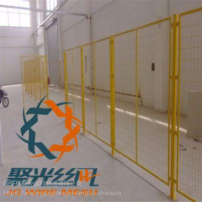 车间隔离网 护栏网 厂房护栏网 隔离网围栏网 车间护栏网