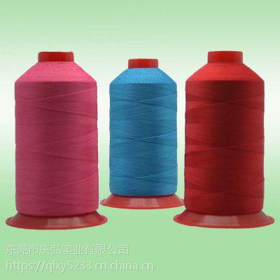 20#防水珠光线 涤纶纱线生产厂家