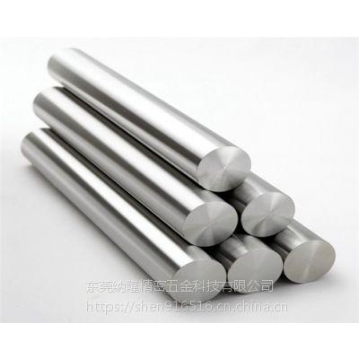 真空镀膜加工供应耐磨防粘粘耐高温氮化铬(CRN)纳米涂层