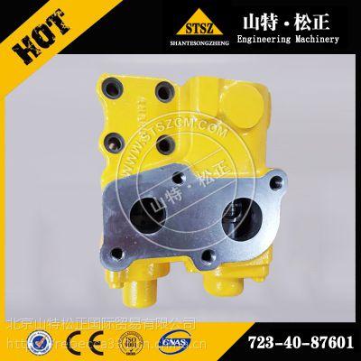 小松挖掘机全车配件PC200-8回油阀723-40-87601