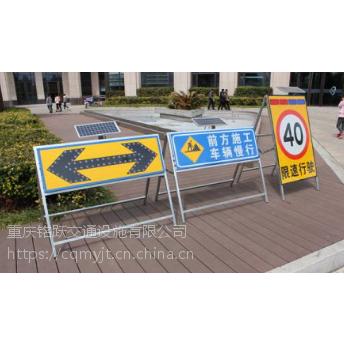 贵州太阳能标志牌,太阳能导向牌,交通太阳能设备批发