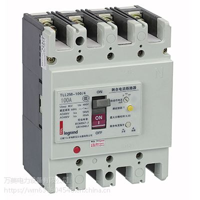 供应TCL/罗格朗TLM1-400/3P TLM1-800/3P塑壳断路器