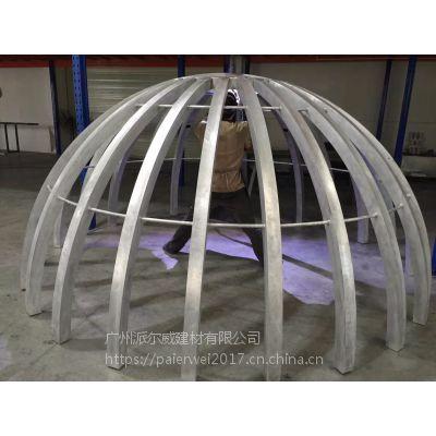 弧度铝型材方通 拉弯铝方通厂家直销