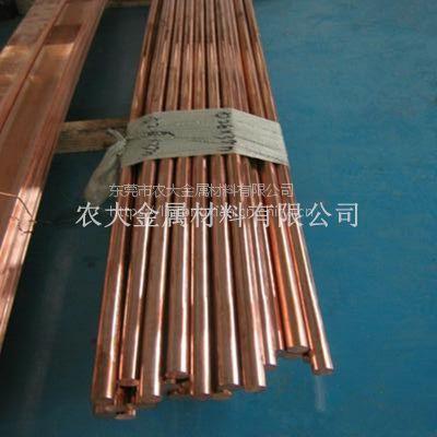 供应30mm紫铜棒 t2紫铜棒批发