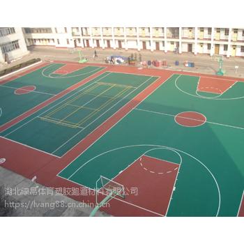 绿昂-操场硅PU网球场厂商