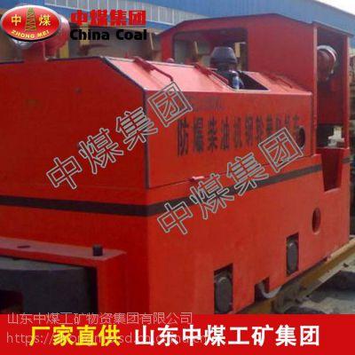 5吨防爆柴油机车价格,5吨防爆柴油机车型号齐全