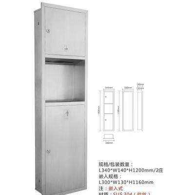 北京市大量低价批发不锈钢304二合一组合柜二合一擦手纸箱,全国包邮