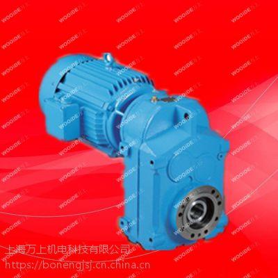 FA37-Y0.55-4P空心轴安装平行轴斜齿轮减速机上海万上畅销