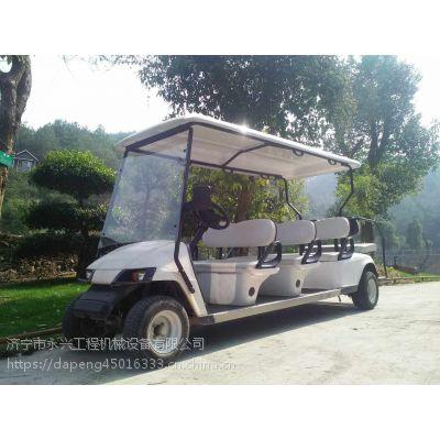 旅游观光车 电动观光车 6座旅游代步车 厂家直销质量好