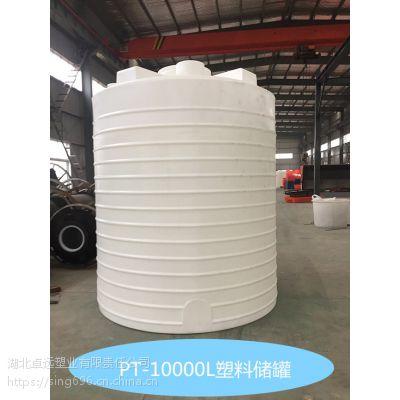 辽宁10吨塑料桶耐酸碱10吨化工储罐锦州10吨PE塑料桶减水剂大桶