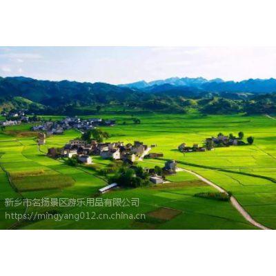 田园综合体规划公司-打造田园综合体的企业