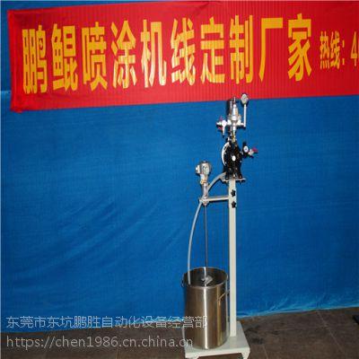 鹏鲲轮毂自动喷漆机 11年研发生产量身定制 吊挂式轮毂静电喷漆机
