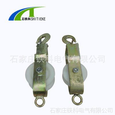 货源厂家直销 铁路放线滑轮 电气化专用放线滑轮 接触网放线滑轮