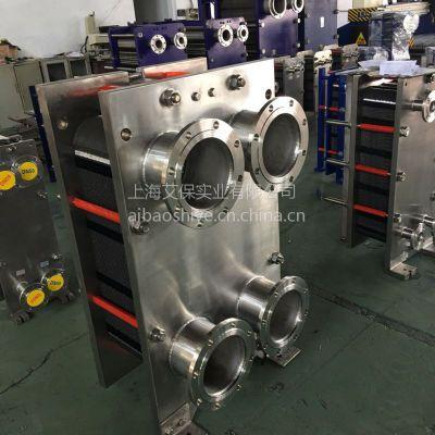 食品医药行业专用 阿法M系列 不锈钢可拆板式换热器生产厂家免费计算选型