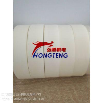 长期供应弘腾HT-102普通pu防水产品 雨衣 帐篷热熔胶带 线缝处防水胶条