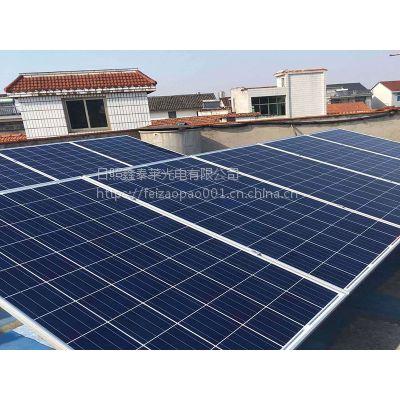 临朐2--90瓦太阳能发电板厂家,临沂GU发电板批发工作原理:太阳光照射到电池极板