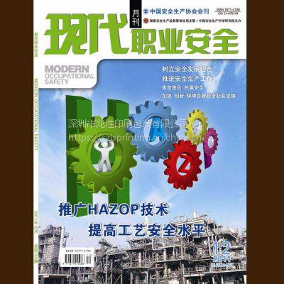 深圳产品宣传画册印刷 公司宣传册印刷企业广告画册设计 铜板纸精装画册印刷